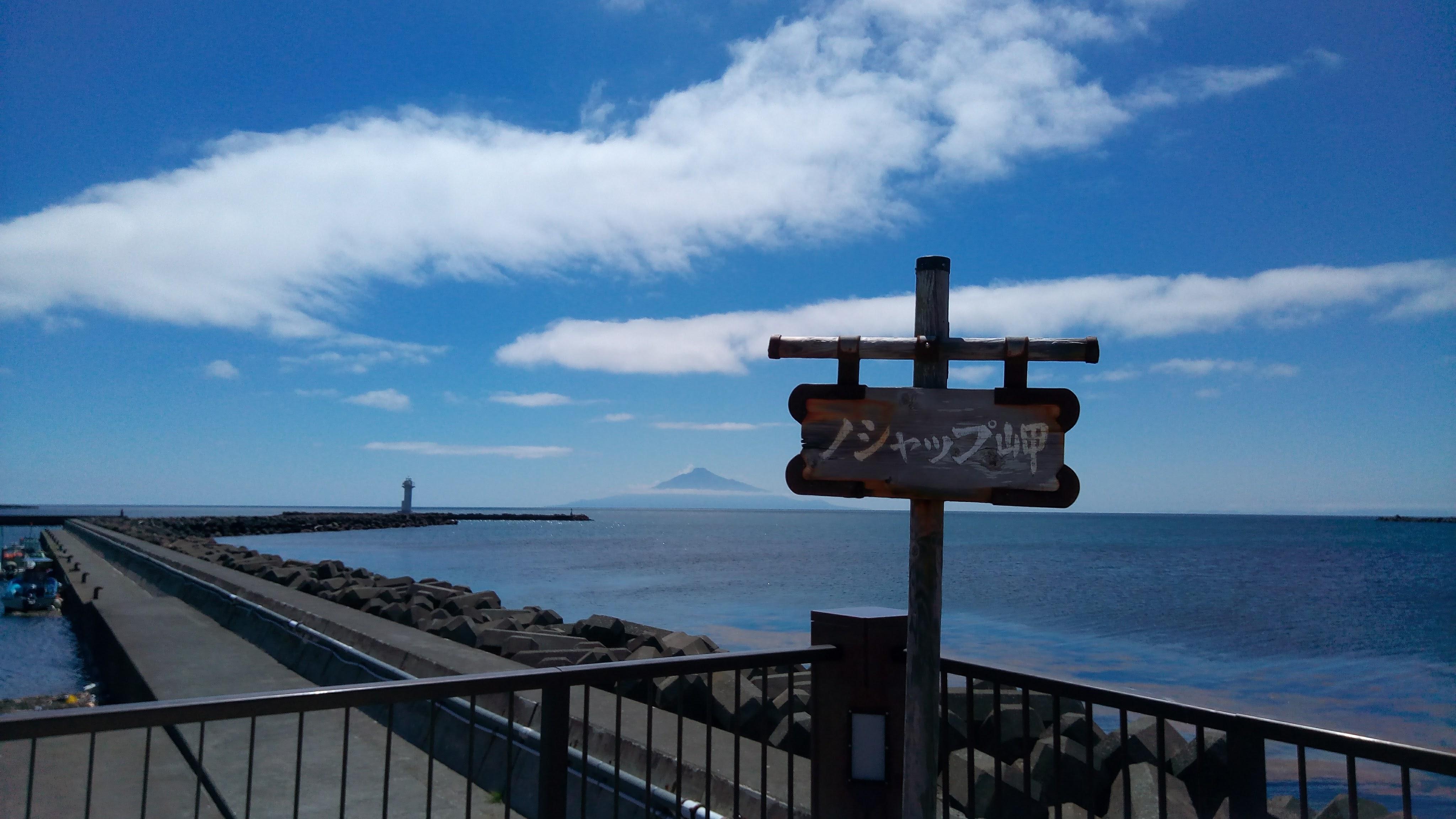 【2017年・夏の北海道】28基の風力発電、オトンルイ! Vol.4