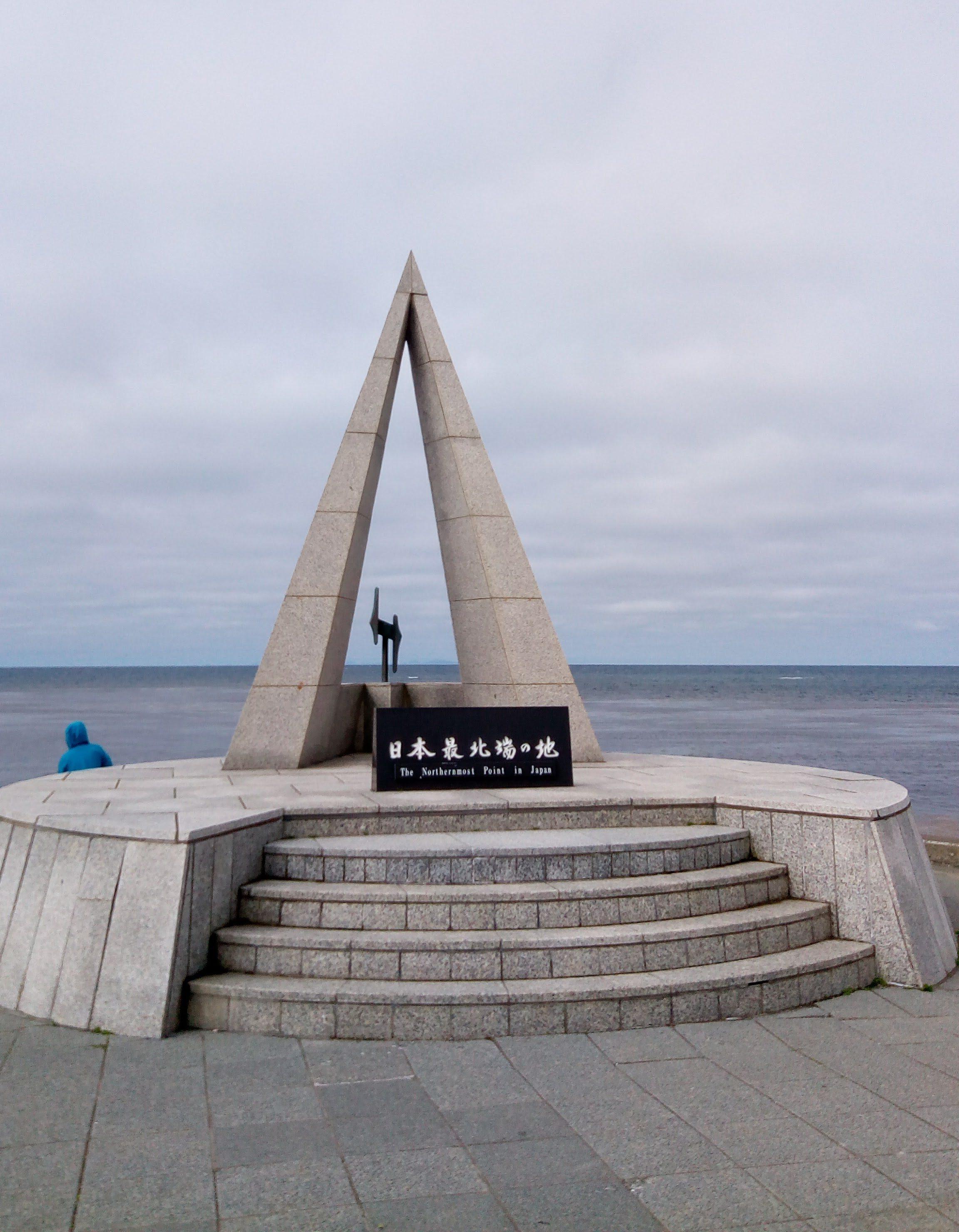【2017年・夏の北海道】最北端、宗谷岬に到達。でも寒すぎ!Vol.5