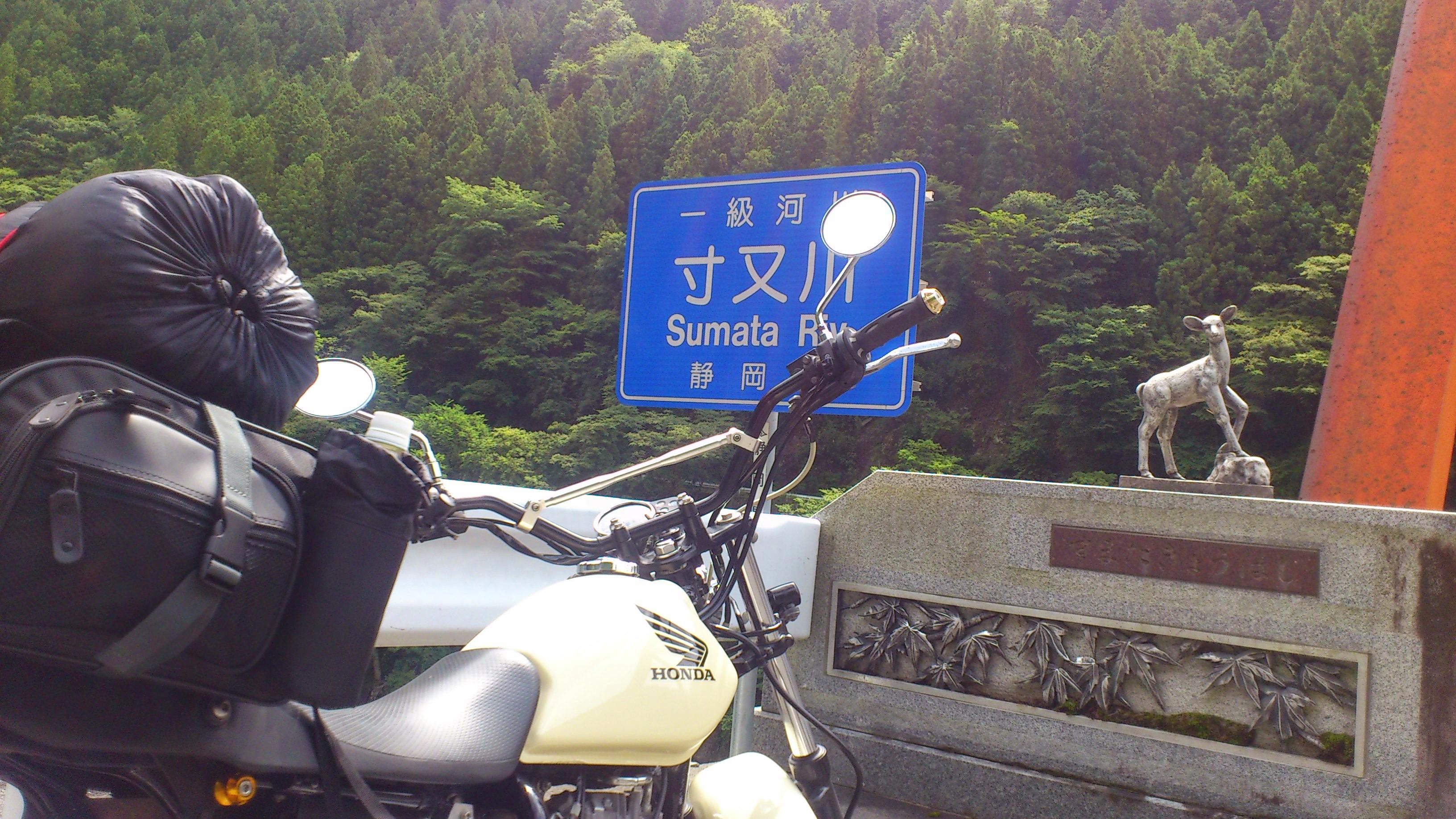 静岡、くのわき親水公園へキャンプツーリング