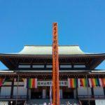 【御朱印らいだぁ】成田山へ行く@千葉県成田市