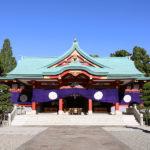 【東京十社めぐり】日枝神社