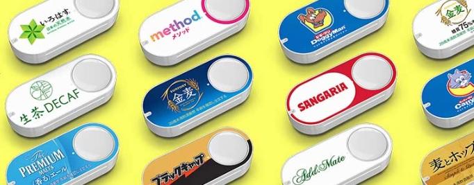 【ダッシュボタン】アマゾンは、生活をシンプルにしてくれるのか?