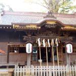 【御朱印らいだぁ】麻賀多神社へ行く@千葉県佐倉市