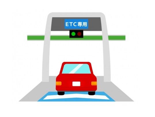 2018年度版「二輪車ETCキャンペーン」はじまってます。