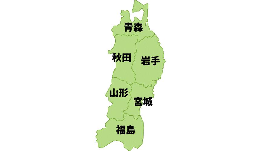 【2019年・春の東北】予定は未定な、GW東北巡りツーリング