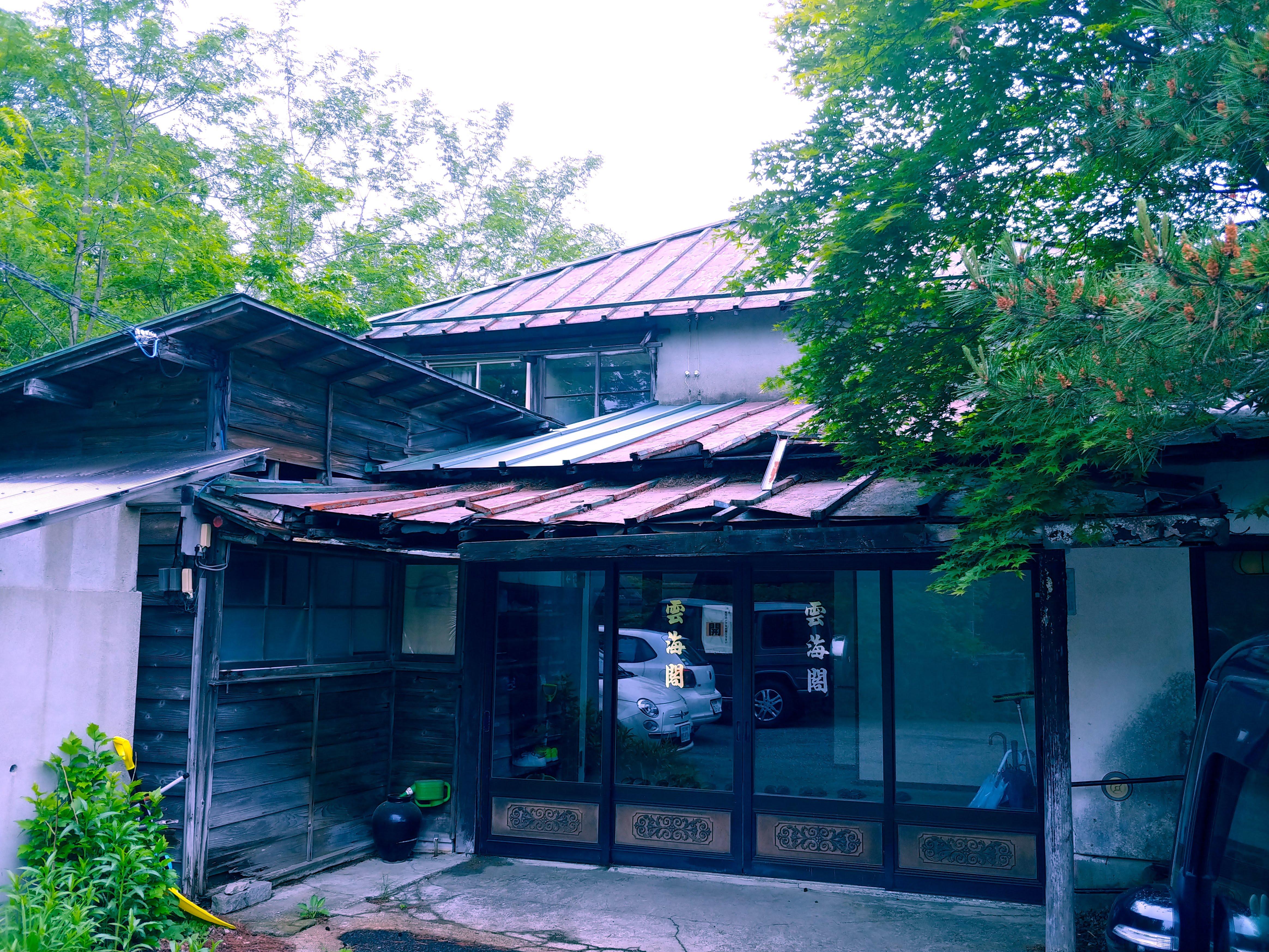 【栃木めぐり】雲海閣と、岩下の新生姜ミュージアム編