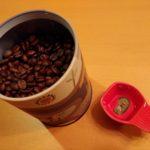 カルディ・コーヒー豆の感想を、ただただ残し続けていくページ