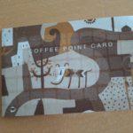 【カルディ】コーヒーポイントカードが、アプリに変わるみたい