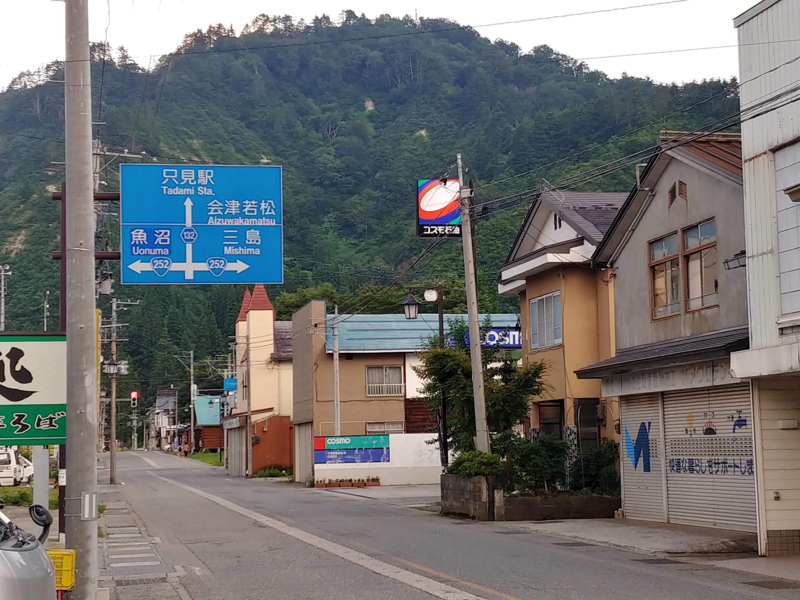 【福島&新潟】日本海へ沈む夕日を見に行くだけのツーリング・1日め