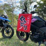 【花はなの里オートキャンプ】サウナを愛で、バイクも愛でながらのキャンプを満喫した初秋